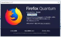 「Firefox Quantum」(バージョン58)公開 さらに高速化、多数の脆弱性修正