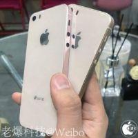 iPhone SE2は背面ガラスを採用?