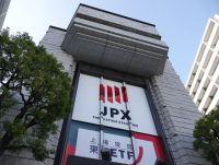 東証、AIで不公正取引を調査
