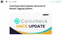 コインチェックから流出したNEM、追跡打ち切り NEM財団が声明