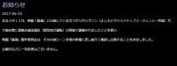 映画「銀魂」、ガリガリガリクソン出演シーン差し替えを決定 公開日に変更はなし