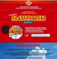 なんじゃこりゃぁ! 日清「夏のラ王 コク辛」の公式サイトがなぜか全てポケベル打ち