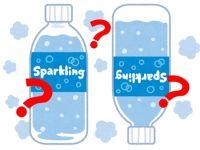 「炭酸はキャップの隙間から抜けるからペットボトルを逆さまにすると抜けにくい」Twitterで拡散 本当なの? メーカーに聞いた