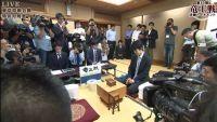 Twitter上で藤井四段のなりすましが横行 日本将棋連盟が注意喚起