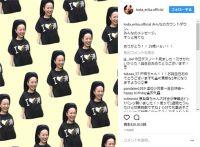 「29歳いぇい!!」 グルグル回る戸田恵梨香、誕生日にシュールな動画でファンに感謝