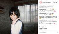 前田敦子、AKB48デビュー1年後の写真を公開 15歳の若々しい姿にファン「可愛い」「懐かしいね」