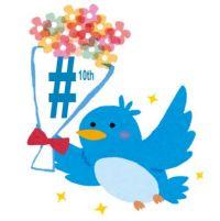 Twitterの「ハッシュタグ」が誕生から10歳に 世界全体で一番使われたハッシュタグは?