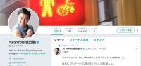 城田優、突然のスギちゃん化 Twitterのアイコンが入れ替わるカオスな展開に