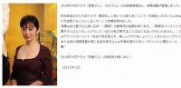 斉藤由貴、大河ドラマ「西郷どん」出演辞退へ NHK「早急に出演者の選考を進める」