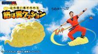 ドラゴンボールの筋斗雲がまさかの商品化 史上最大・全長約100センチの「筋斗雲クッション」が登場