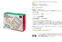 Amazon.co.jpで配送トラブル発生中? 商品配達できず返金扱いに 「ミニスーファミ」も強制キャンセルで利用者から悲鳴も