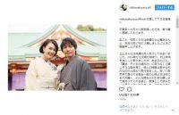 「若合一契の心地よさ」モデルの知花くらら&俳優の上山竜治が結婚報告