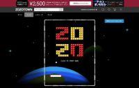 ZOZOTOWNのトップページが「ブロック崩し」に 上位だとクーポン最大5万円、ゲームで服が安く買える仕様