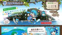 静岡県の水族館「あわしまマリンパーク」が台風により休園 各施設へ甚大な被害