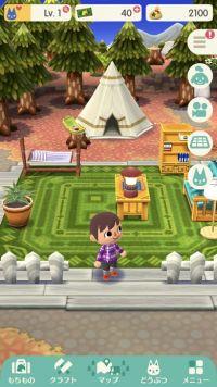 スマホゲーム「どうぶつの森 ポケットキャンプ」で近日改修を実施