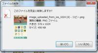 """Windows 10の「Ctrl+Z」にご用心 コピーしたファイルを編集してから押すと無警告で""""完全削除""""される"""