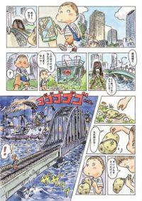 もはや歴史資料 東京の廃線をあたたかみあるイラストでよみがえらせた同人誌が興味深い