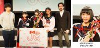 """""""日本一かわいい女子中学生""""は福岡の中学2年生に決定 全国約3200人が参加した「JCミスコン2017」"""