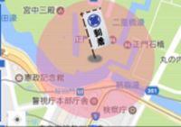 伊能忠敬の偉業を追体験するアプリ「伊能でGO」 日本中を旅する究極の位置情報ゲーム登場