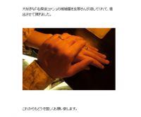 「『日常婚』となりました」 アニメ「日常」声優・佐土原かおりと川原慶久が結婚発表