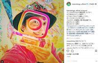 """「これが俺がやりたいこと」 香取慎吾、Instagramで最も輝いた1人に選ばれ""""ホンネ""""飛び出す"""