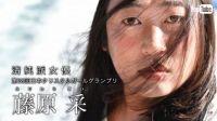 ヒロインの肩幅じゃねえな! ロバート秋山、清純派女優になりきるも風格がベテラン俳優レベル
