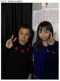 「私のほうがもっと岡村さんのこと大好きっ!!」 酒井若菜、岡村隆史めぐりファンと張り合う