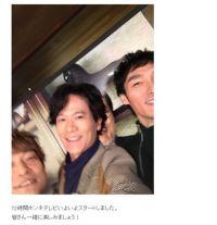 「この瞬間にも皆様と繋がっている」 稲垣吾郎、公式ブログの読者数が50万人突破