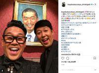 「これが噂のやつだ!」 小籔千豊、すべらない話で話題の「オーベルジーヌ」公開でファン歓喜