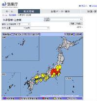 東京に大雪警報 JR東「遅れや運休が発生する可能性」