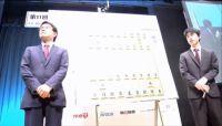 藤井聡太五段、羽生竜王に朝日杯将棋オープン戦で勝利 佐藤名人を破って実現した公式戦初対局