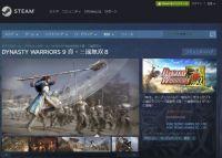 "PC版「三國無双8」日本・中国語を選択できたことを""不具合""としてブロック レビューが赤壁炎上状態に"