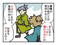 【マンガ】かつて東京のそば屋にはアレが置いていなかった