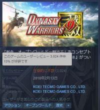 Steam版「真・三國無双8」削除した日本語UIに今後正式対応予定と発表 リプライ欄には不満の声