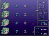 "「FF6」やりこみプレイヤーに激震 発売23年目にして""多くのイベントをスルー""して進める大バグが見つかる"