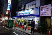 ドスパラ店舗改装で24型ゲーム液晶が1万円切り!