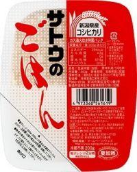 「サトウのごはん」発売後初めての値上げ 1パックあたり2~10円