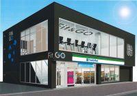 ファミマ、まさかの「フィットネス」事業に参入 5年で300店舗を計画