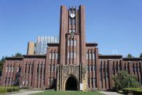 大学ベンチャー 10社に1社が東大発