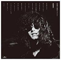 「伝説の歌手」森田童子よみがえる  最新リマスターCDや「全曲集」、36年前の「お宝動画」も