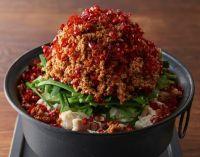 辛さの奥に旨みがある! 発汗する 「担々肉鍋」で猛暑を吹き飛ばせ