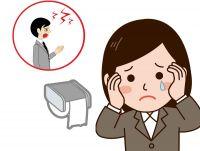 仕事で怒られ人前で涙が止まらず... 「職場で泣く女性」許されるか非常識か