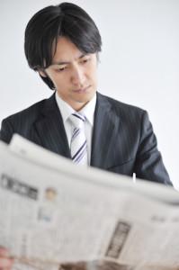 消費税増税を延期することで日本の経済はどうなる?