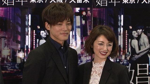 松坂桃李&高岡早紀、R−15指定舞台で熱演 , エキサイトニュース