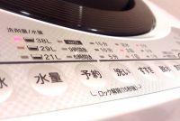 食器用洗剤で衣服の黄ばみが消える?夏衣料しまう時の洗濯術