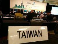 世界医師会に中国大陸が圧力  台湾医師会の名称変更を要求