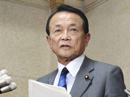 総理 麻生 太郎