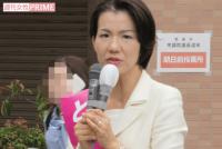 豊田真由子氏、中学生に「ハゲー」と連呼されながら演説するメンタルの強さ
