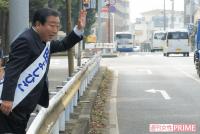 野田佳彦氏は「泥臭いことをやらせたら天下一品」元総理、行き交う車に頭を下げる