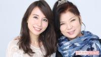 八代亜紀&May J.ほっこり対談「八代さんってお料理するんですか?」